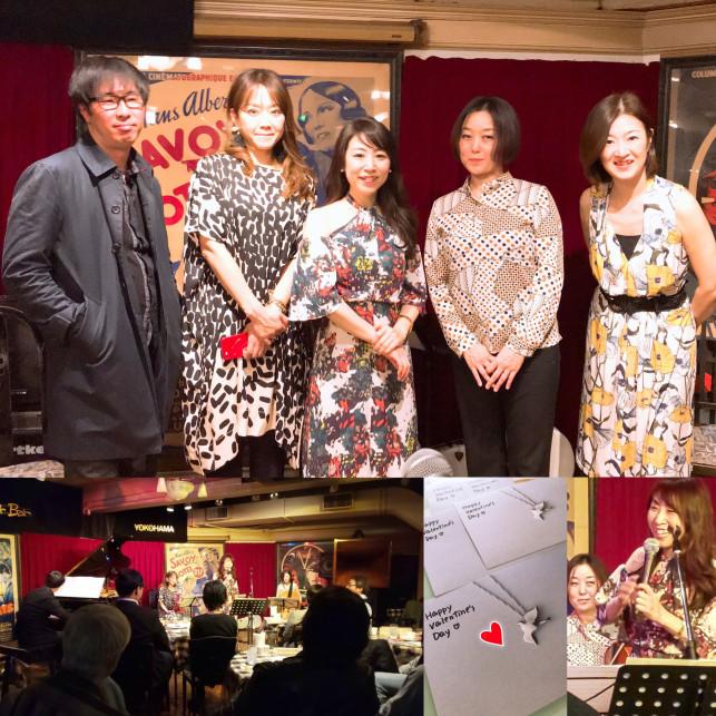 上西千波With Strings 横浜バレンタイン