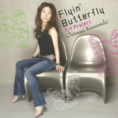 NYレコーディングCD「Flyin' Butterfly」