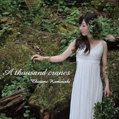 Mini Album「A thousand cranes~千羽鶴」